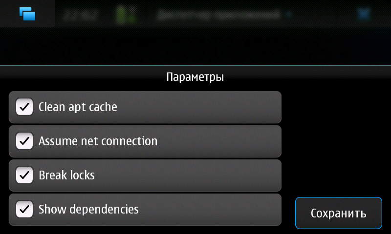 settings nokia n900