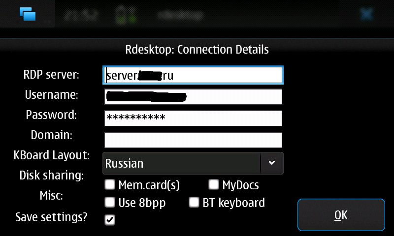 Remote Desktop Connection на Nokia N900