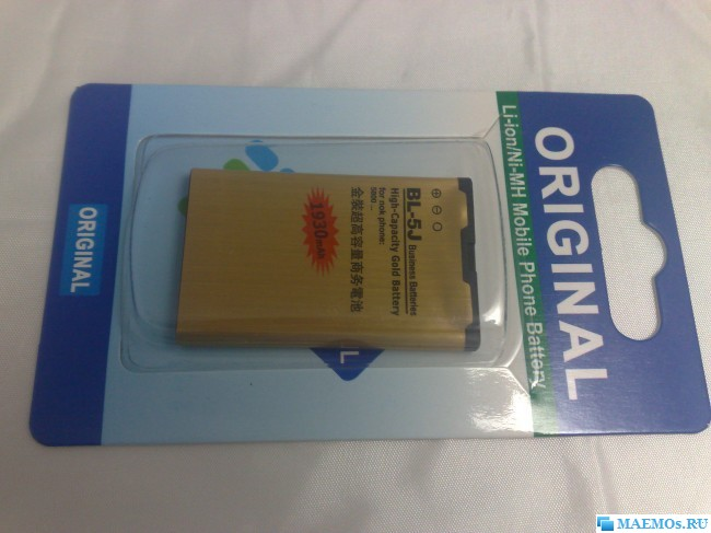 BL-5J GOLD BATTERY 1930 mAH для Nokia N900