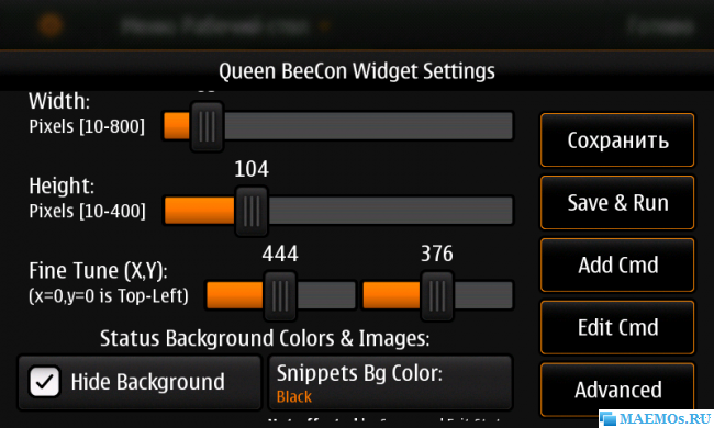 [Конкурс обзоров] Queen BeeCon Widget